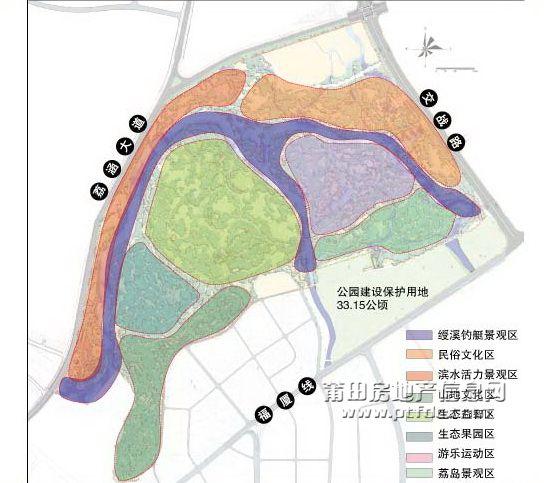 莆田市绶溪公园最新规划图