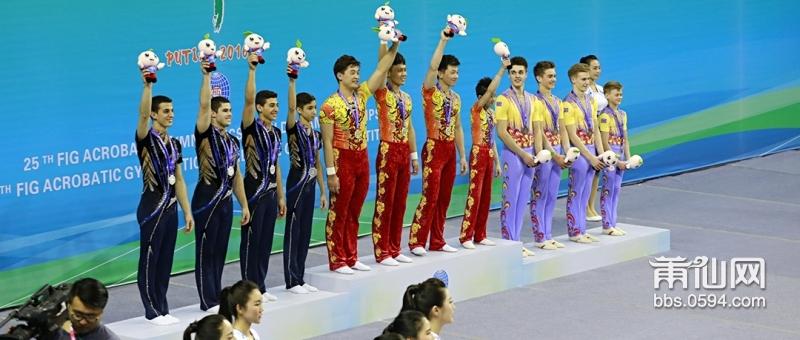 第25届世界技巧锦标赛 全程播报