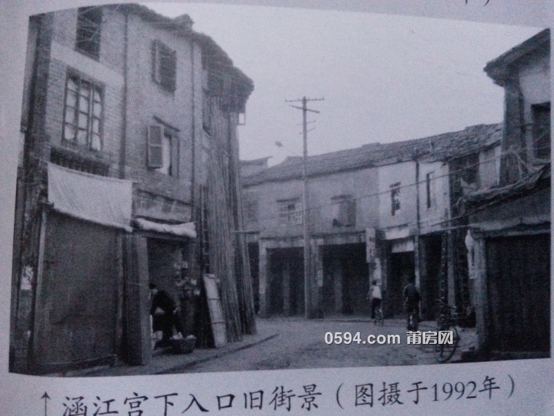 宫下1992.jpg