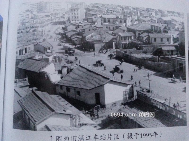 涵江汽车站1995.jpg