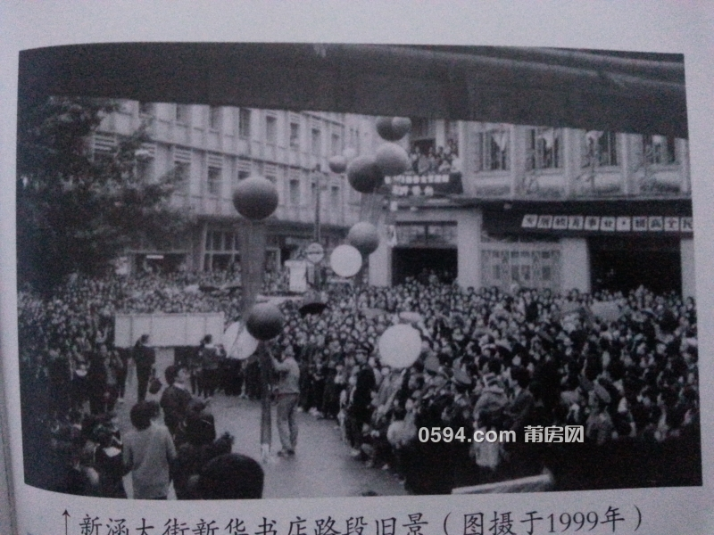 新华书店1999.jpg