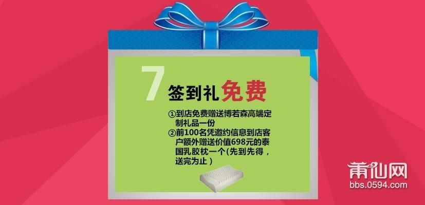 活动详情7.jpg