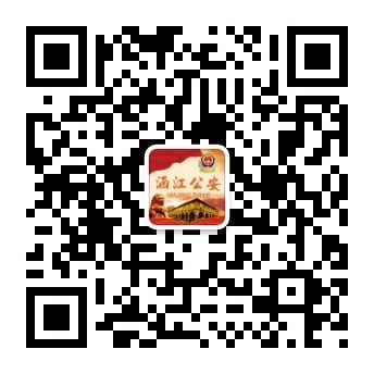 qrcode_for_gh_1625ce9f2294_344.jpg