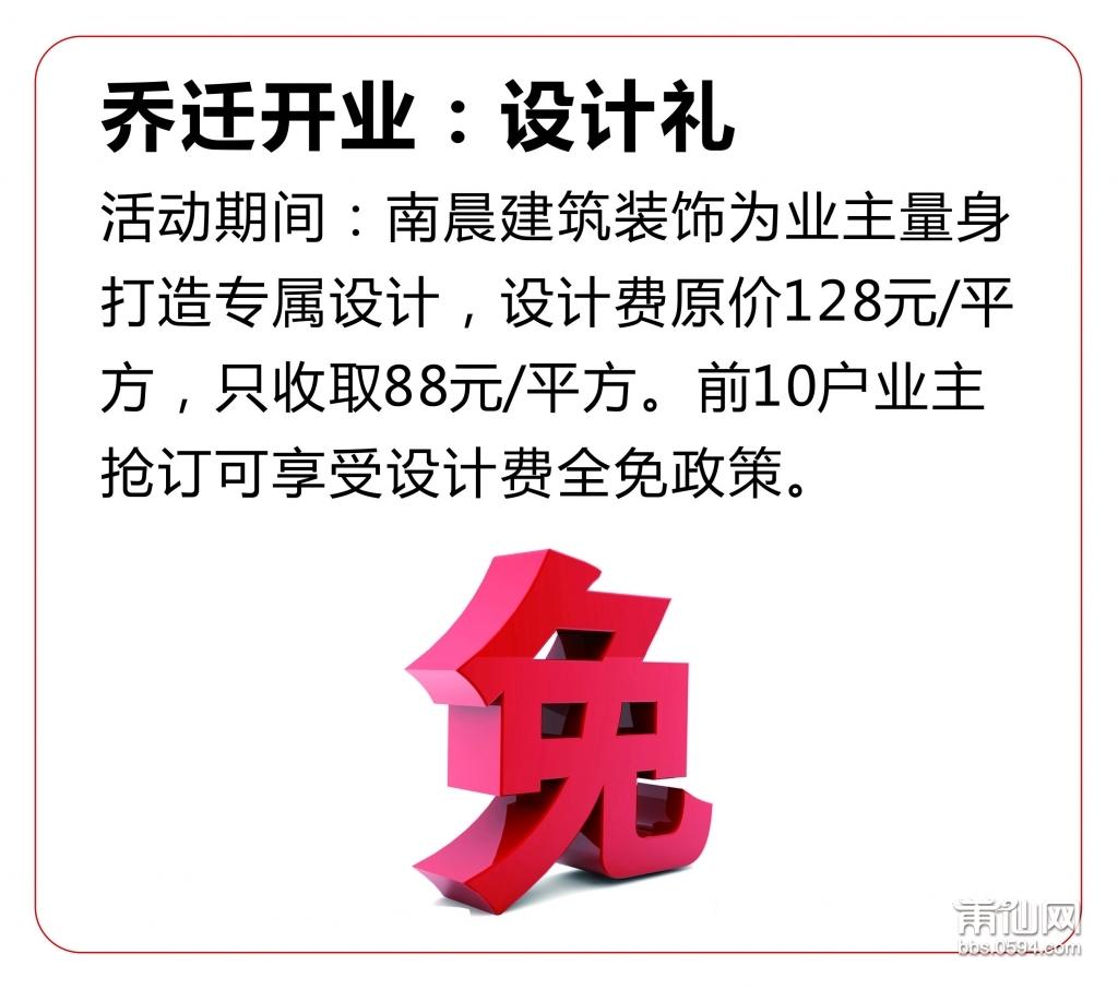 活动内容 (4).jpg