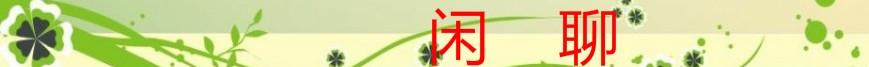 1555037464(1)_meitu_1.jpg