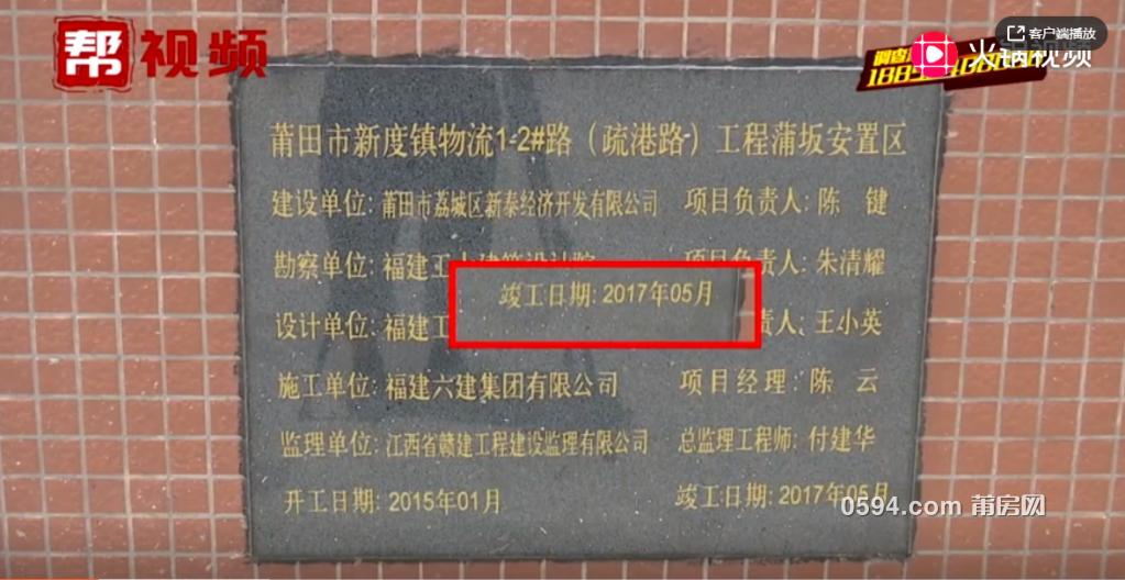 QQ截图20190811085202.png