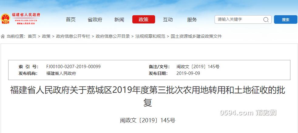 QQ截图20190911091200.png