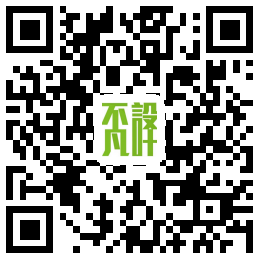 联发君悦首府15#2903.png