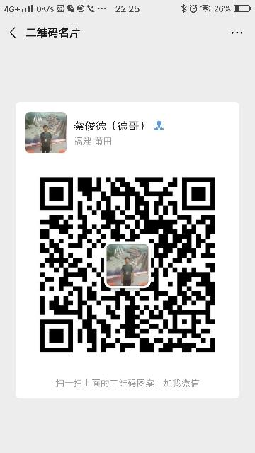 4ec46632d039de0357375fdaaf88876e