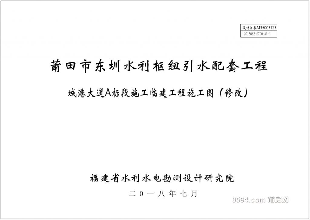 QQ截图20190927084833.png