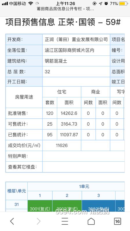 162AAD30-2ACA-4514-87D2-9DE6F4C2E8C1.png