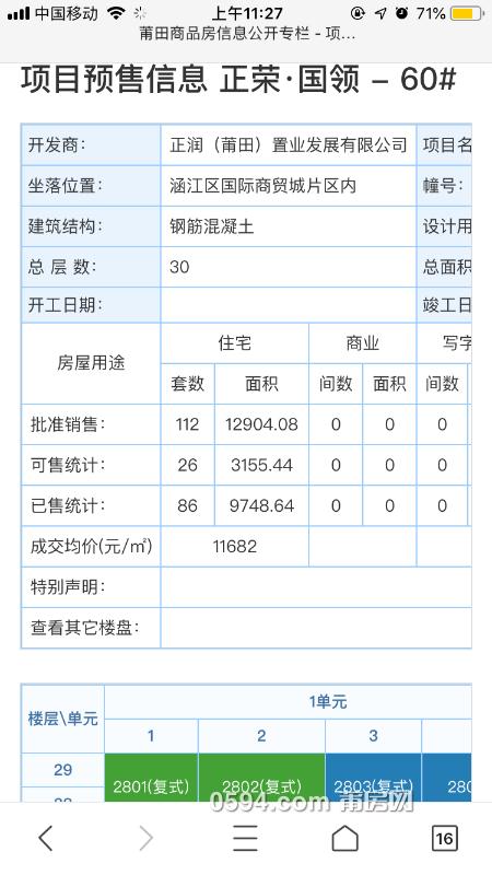 288A6631-F01A-46C1-98D4-B46C844BB32B.png