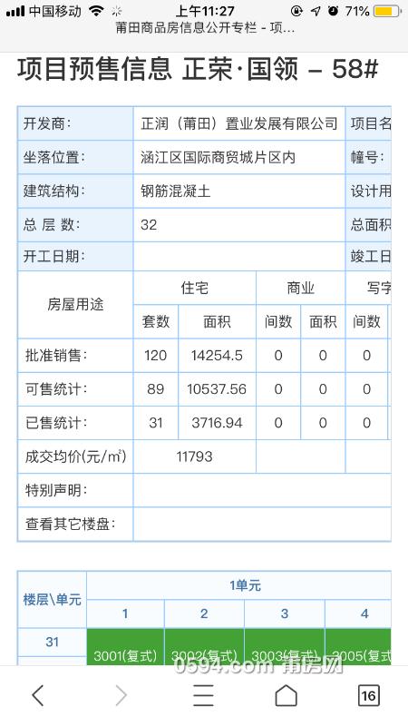 B23C913E-911D-4D8B-8AE3-2C29EFD195E1.png