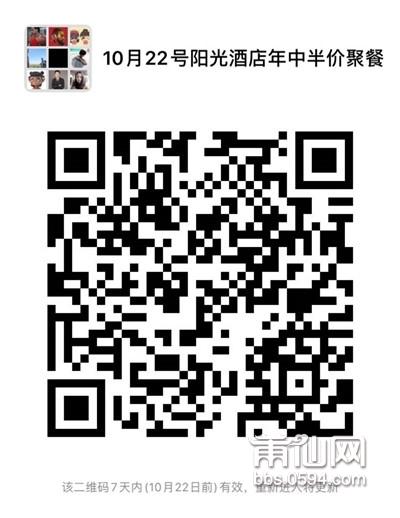 d13c0f77-5d70-4803-abed-9d63a5ab02c2.jpg