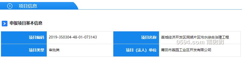 QQ截图20191107085303.png
