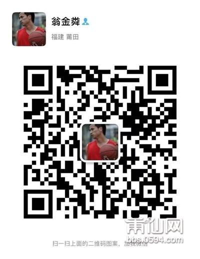 微信图片_20191122172542.jpg