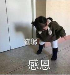 微信图片_20191129100829_副本.jpg
