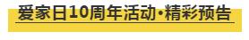 微信截图_20191202155911.png