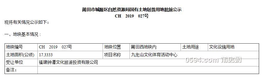 QQ截图20191213104523.png