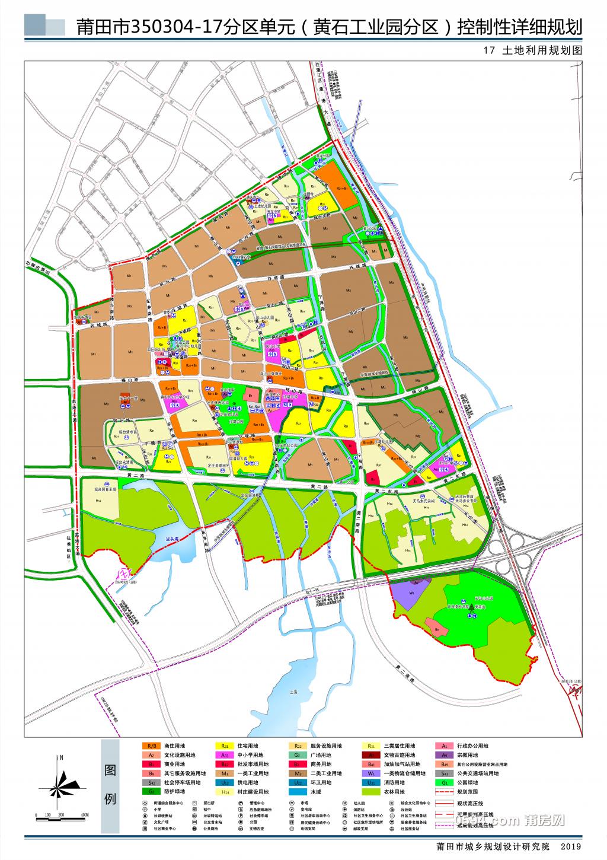350304-17分区单元(黄石工业园分区).png