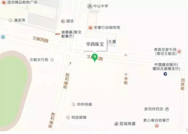 QQ截图20200101091255.png
