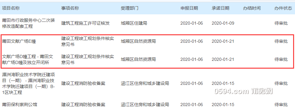 QQ截图20200106150154.png