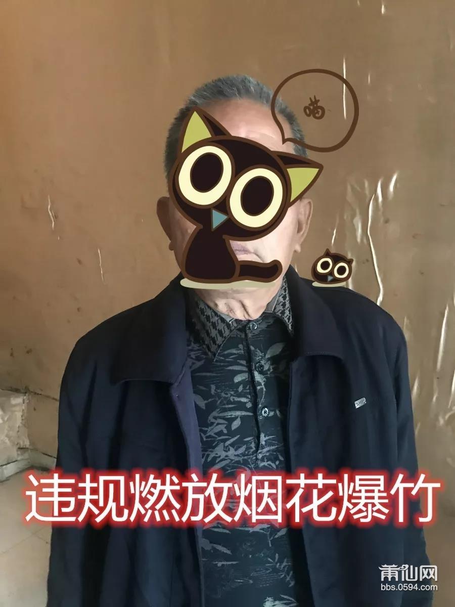 微信图片_20200113084916.jpg