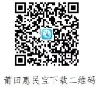 微信截图_20200209180437.png