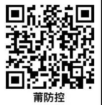 微信图片_20200211081400.jpg