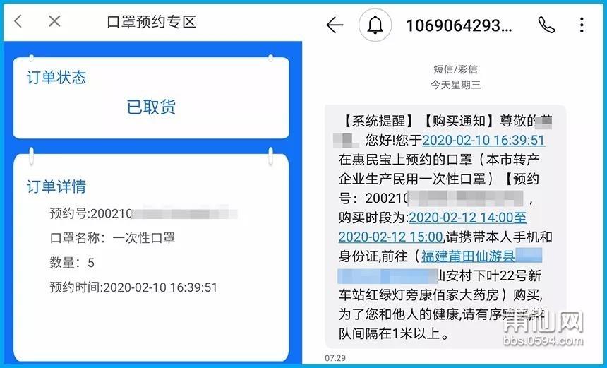 微信图片_20200213092937.jpg