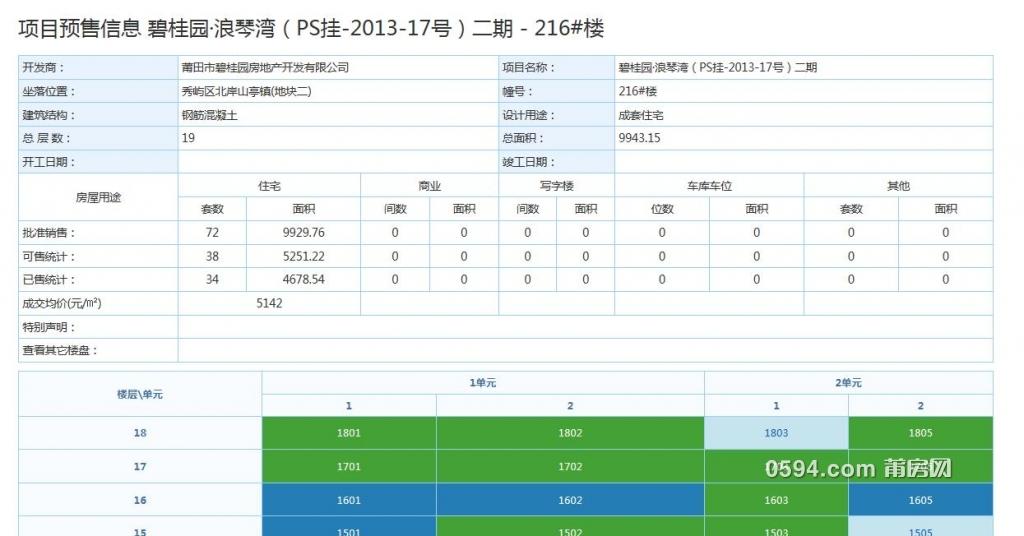 QQ截图20200308102928.jpg
