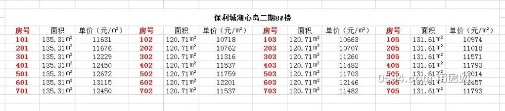 QQ截图20200316100106.jpg