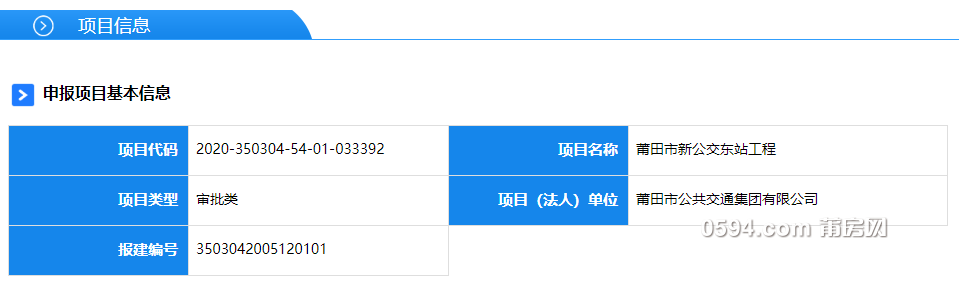 QQ截图20200513092038.png