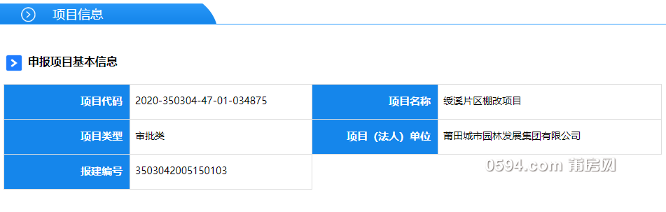 QQ截图20200518081621.png
