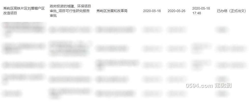 QQ截图20200520090740.png