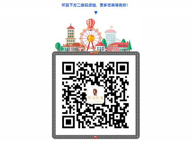 QQ截图20200521104335.png