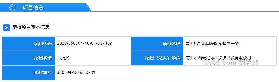 QQ截图20200526081435.png