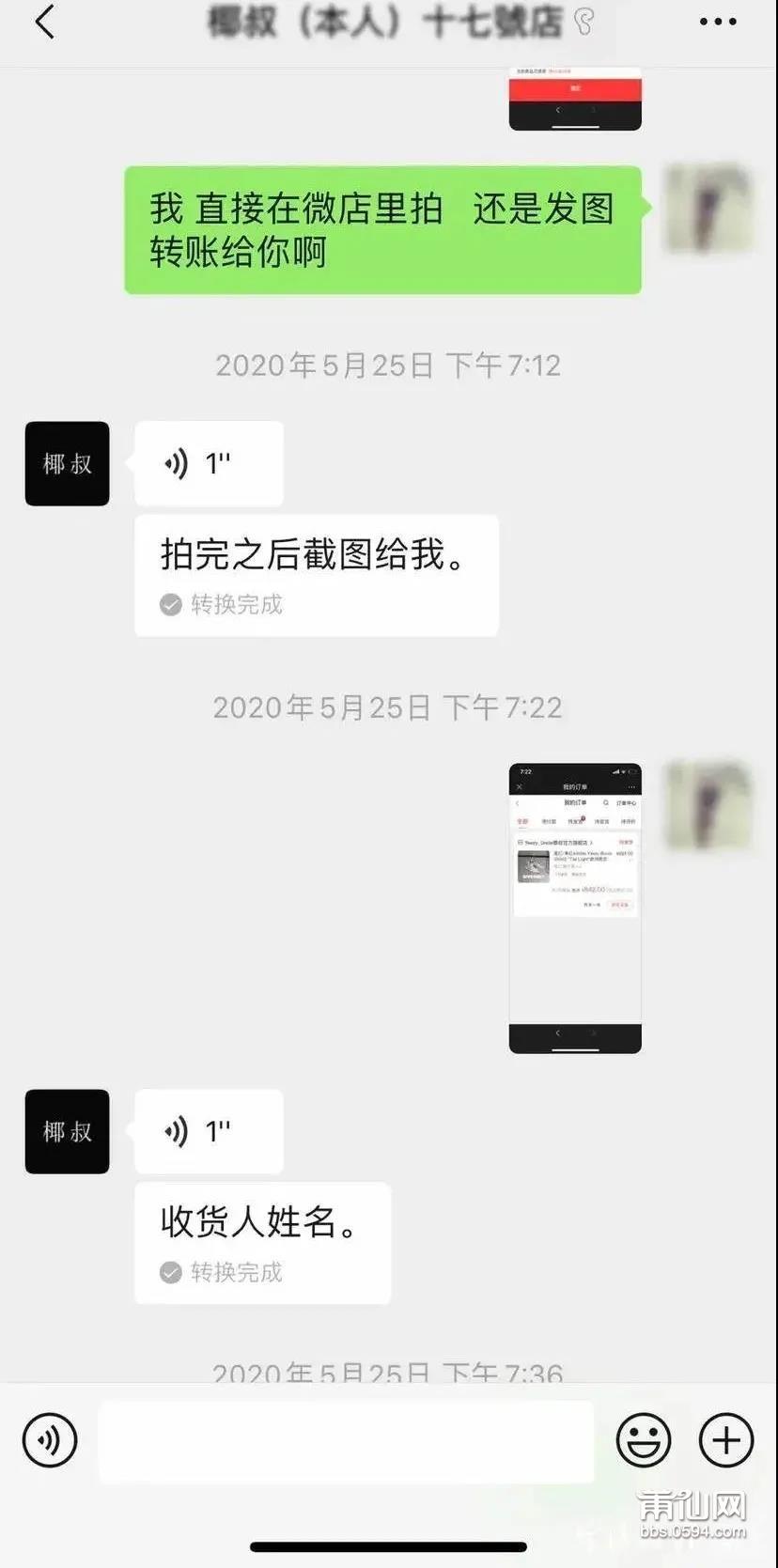 微信图片_20200713082909.jpg