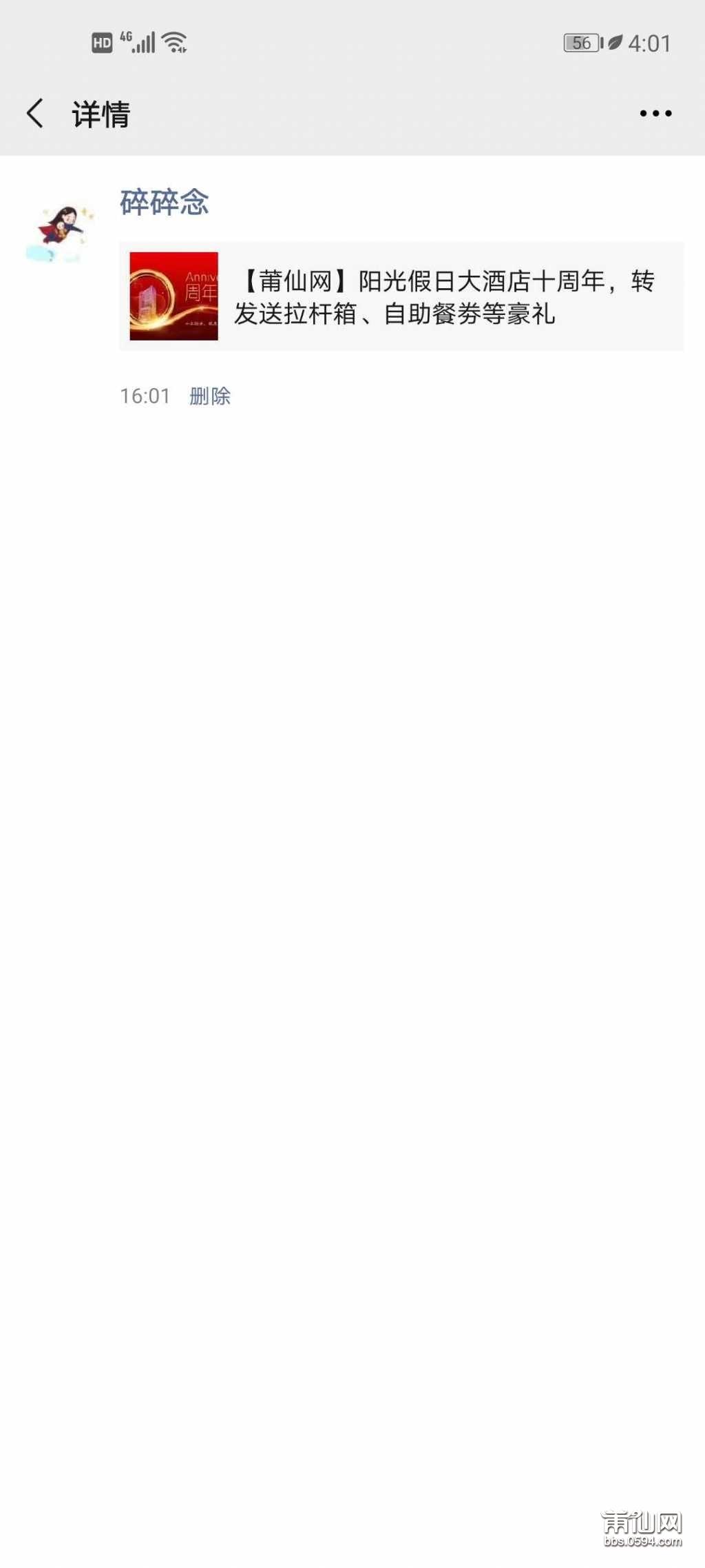 wechat_upload15952321275f154f7f88beb