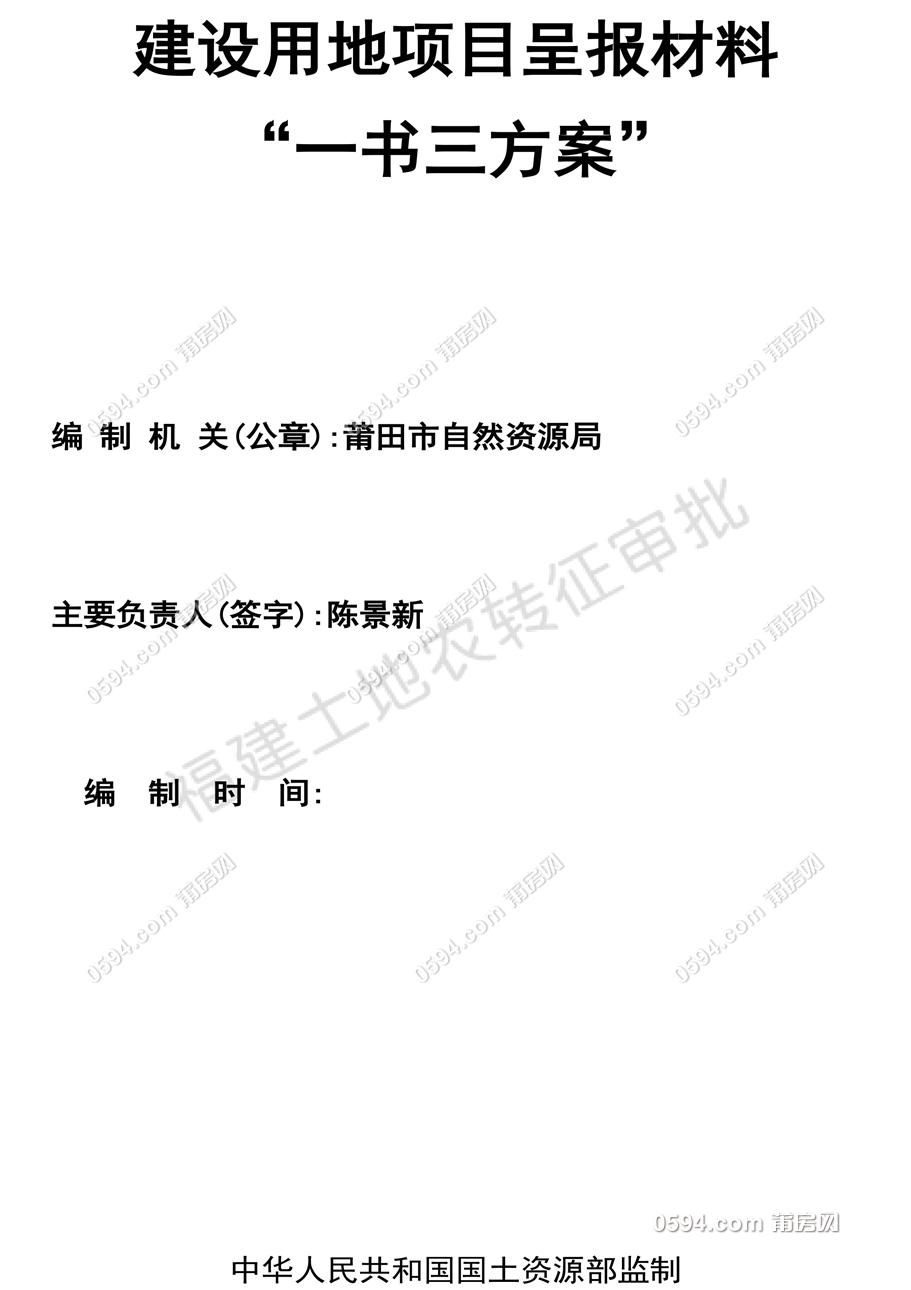 P020200710437640980731-1.jpg