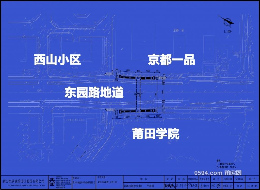 两地道天桥平面-2.jpg