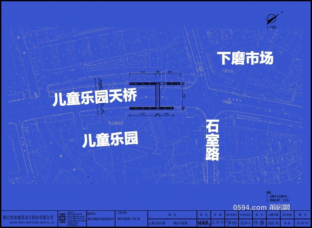 两地道天桥平面-3.jpg