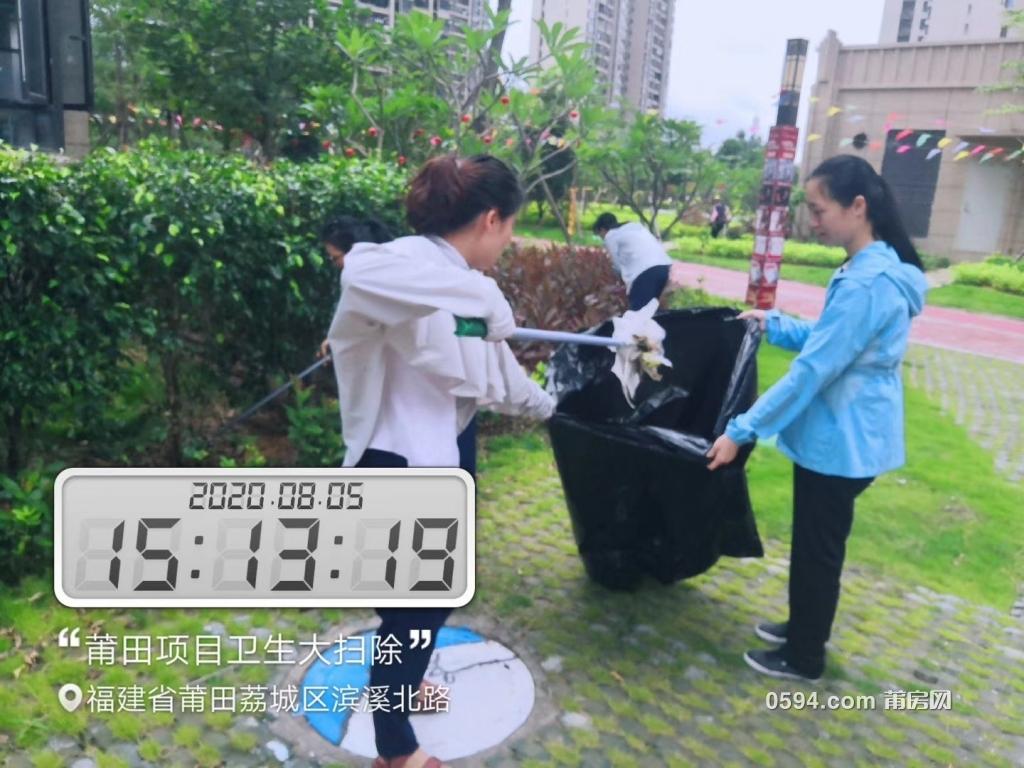 微信图片_202008061009391.jpg