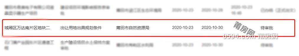 微信截图_20201024094505.png