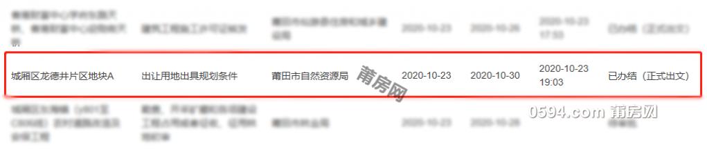 微信截图_20201024094449.png
