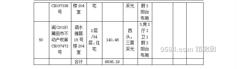 QQ截图20201120105810.jpg