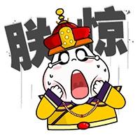 IMG_4584_看图王.jpg