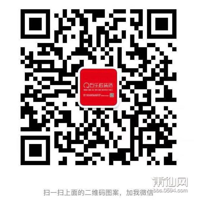 微信图片_20210105104006.png