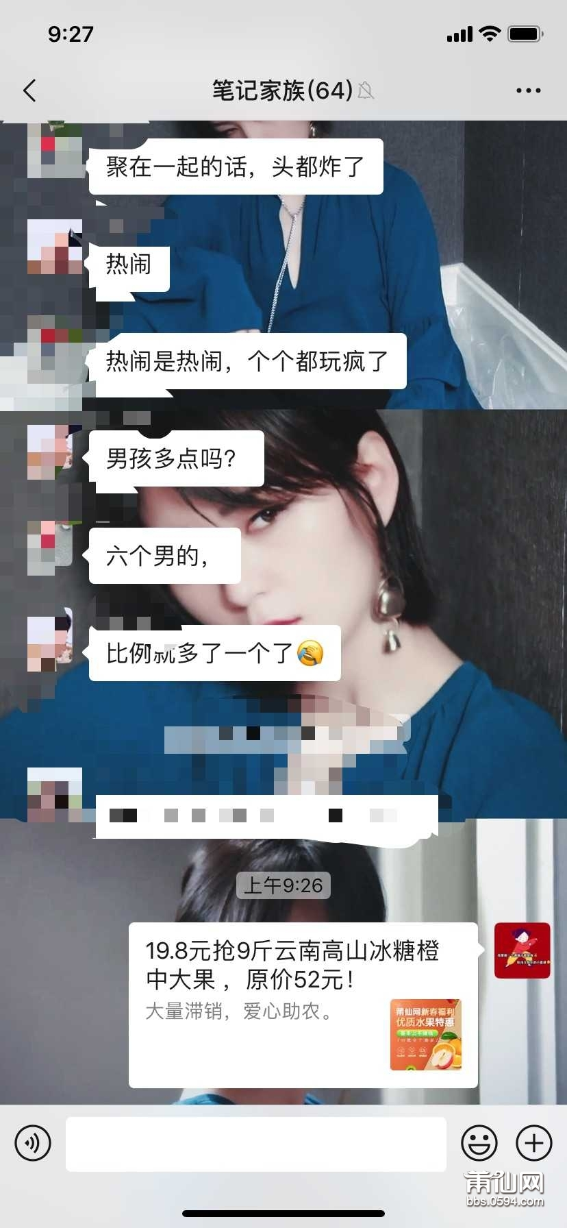 wechat_upload16099829405ff663dc8bee1