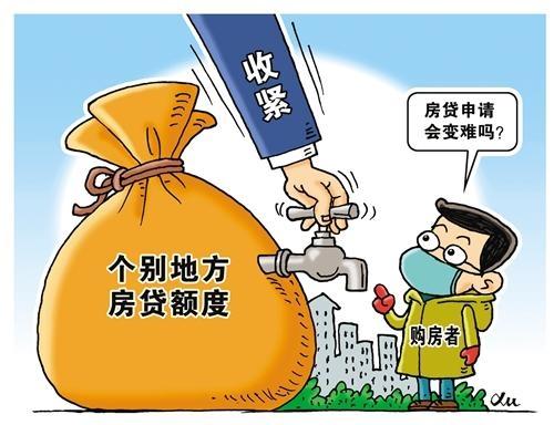 src=http://img.house.china.com.cn/upload/image/20210201/637477652859631477483167.jpg
